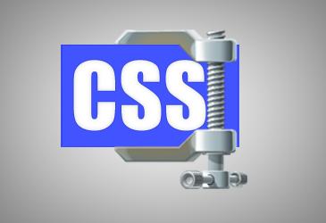 Kompress CSS Lewat CSS Compressor