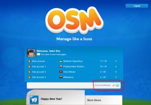 Cara Menonton Pertandingan Klub Lain Di OSM