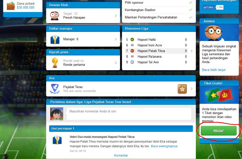 Cara mendapatkan tiket harian gratis di online soccer for Software di architettura gratuito online