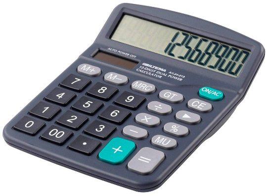 Kalkulator Bunga Deposito Bank
